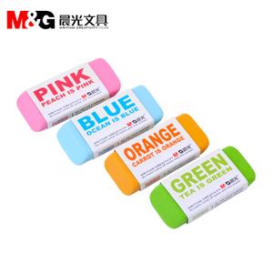 M&G/晨光 AXP96454