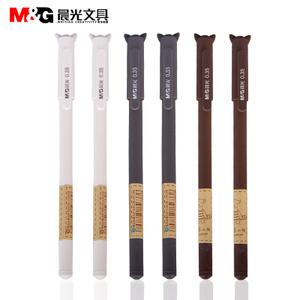 M&G/晨光 AGP10806