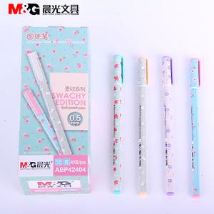 M&G/晨光 ABP42404