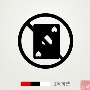 祥云矢量图a3