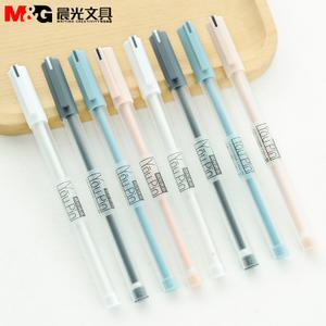 M&G/晨光 A1704