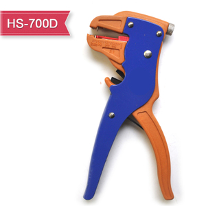 BOKR HS-700D