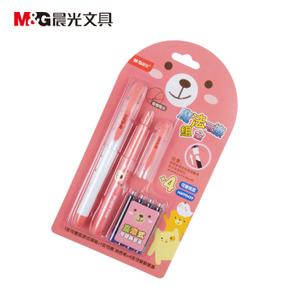 M&G/晨光 HAFP0439