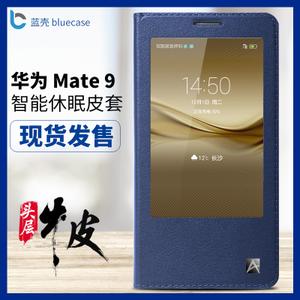 bluecase/蓝壳 mate8