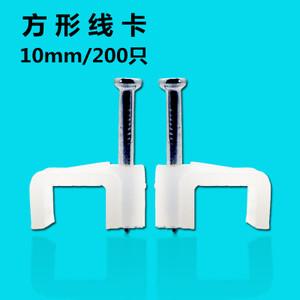 JIN CLOUDCN 10mm200
