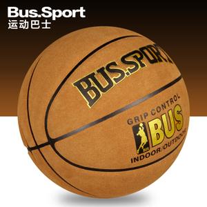 Bus Sport BBA-9983