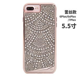 Twelve South iPhone7
