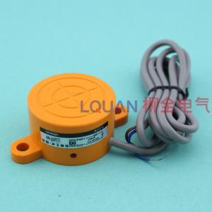 OMKQN SR-3020BL