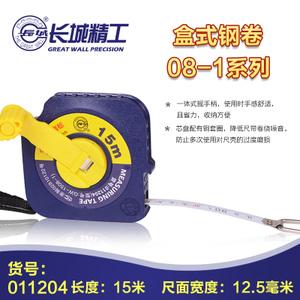 The Great Wall/长城 GW-580E-15