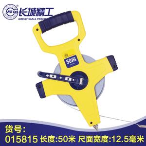 The Great Wall/长城 GW-580E-50