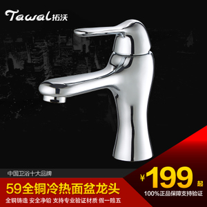 Tawal/拓沃 6008-30T