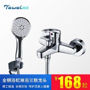 Tawal/拓沃 6029-10T