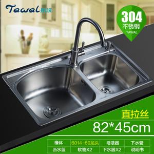 Tawal/拓沃 SC0356014-60