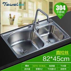 Tawal/拓沃 SC0356015-60