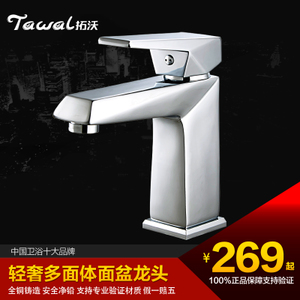 Tawal/拓沃 6034-30T
