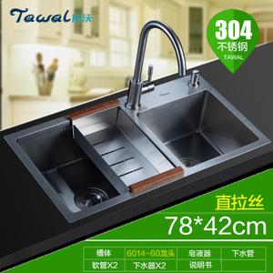 Tawal/拓沃 SC0426014-60