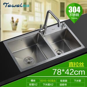 Tawal/拓沃 SC0426015-60