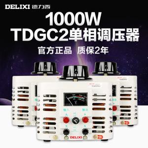 德力西 TDGCA1