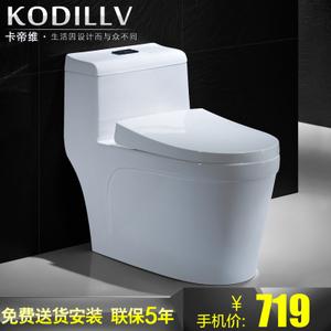 kodillv/卡帝维 s803 - 货号吧