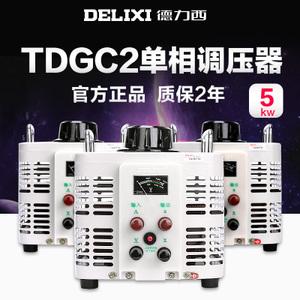 德力西 TDGCA5