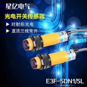 OMKQN E3F-5DN1.E3F-5L