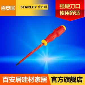 STANLEY/史丹利 4130577