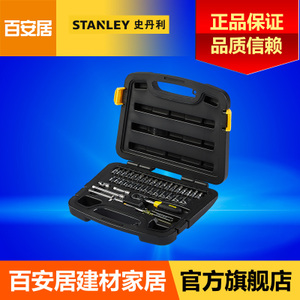 STANLEY/史丹利 4109658