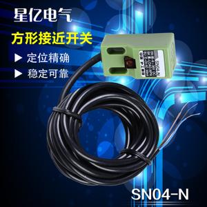 OMKQN SN04-N-P