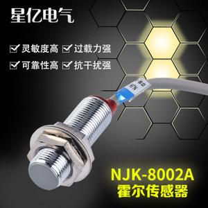 OMKQN NJK-8002A