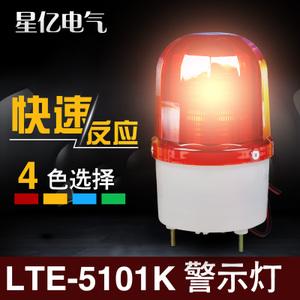 Changdian 5101K