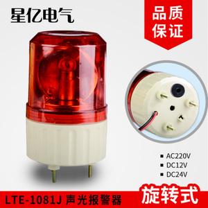 Changdian 1081J