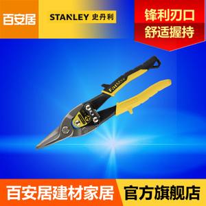 STANLEY/史丹利 4109664