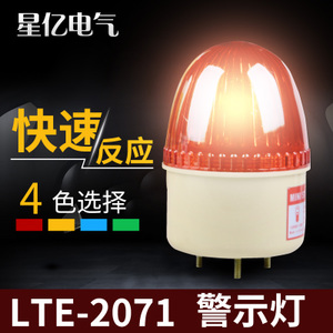 Changdian LTE-2071