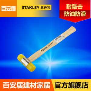 STANLEY/史丹利 4130603