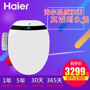 Haier/海尔 V3-E320