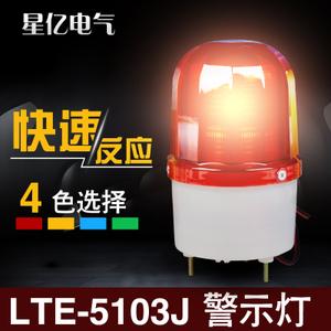 Changdian 5103J