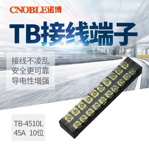 LPMNSD TB4510
