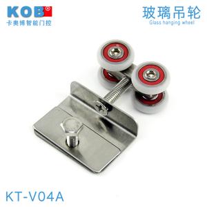 KOB KT-V04A