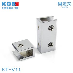 KOB KT-V11