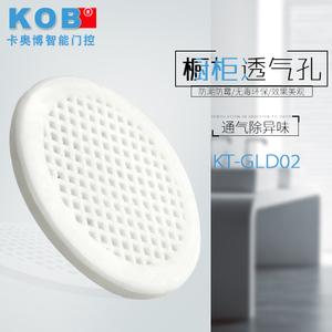 KOB KT-GLD02