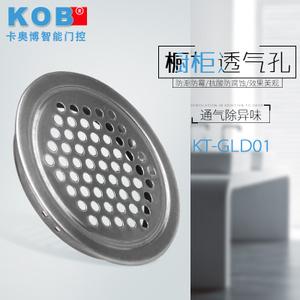 KOB KT-GLD01