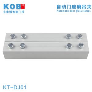 KOB KT-DJ01B