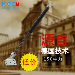 KOB KT-ZCG02-1