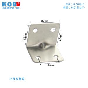 KOB 3326mm