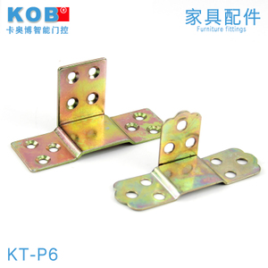 KOB KT-P6