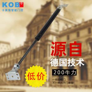 KOB KT-ZCG02-2
