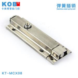 KOB KT-MCX08