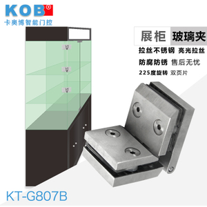 KOB KT-G807B