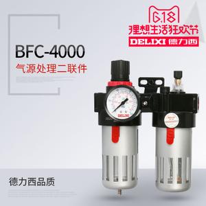德力西 BFC4000