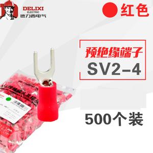德力西 SV2-4